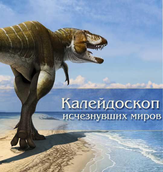 kaleydoskop2-1166660