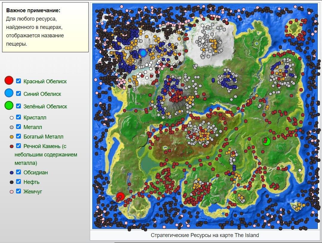 Мтратегические ресурсы на карте острова АРК